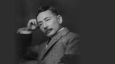 夏目漱石はこう書きだした。